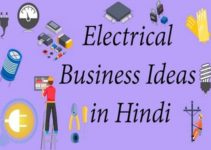Electrical business ideas in Hindi और ज़रूरी बाते